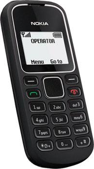 Мобильные телефоны для охоты и спорта
