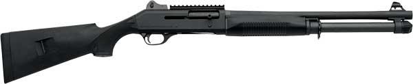 Ружье Benelli M4 - характеристики, фото, видео