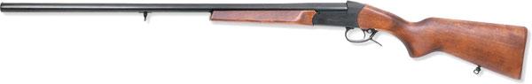 Ружье ИЖ МР-18 - характеристики калибры описание