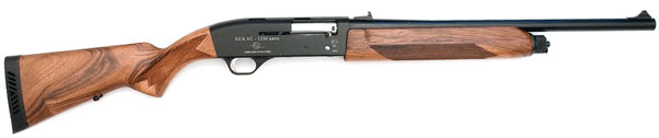 Разборка ружья Бекас