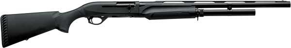 Самозарядное ружье Benelli M2 - характеристики и описание